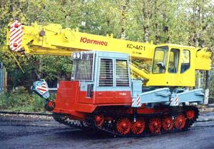 Кран КС-4671