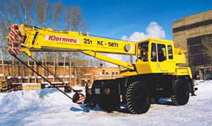 Кран КС-5871
