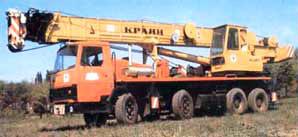 Кран КС-6473
